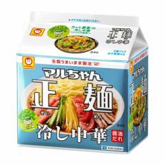 訳あり マルちゃん正麺 冷し中華 5食×6袋 東洋水産 ※賞味期限2021/12/29まで 袋麺 ケース まとめ買い