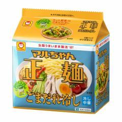 マルちゃん正麺 ごまだれ冷し 5食×6袋 東洋水産  袋麺 インスタント ケース まとめ買い