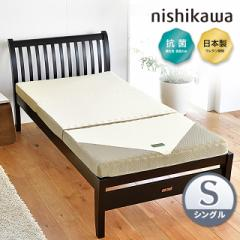 西川 スヤラ 3つ折り 健康マットレス ウレタンフォーム 洗える側生地 シングル・ゴールド