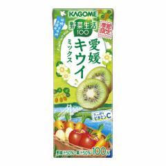 カゴメ 野菜生活100 愛媛キウイミックス 195mL×24本(24本×1ケース)
