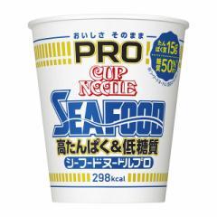 カップ麺 カップヌードルPRO 高たんぱく&低糖質 シーフードヌードル 78g×12個 日清食品 たんぱく質 インスタント プロ