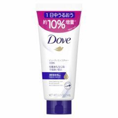 洗顔フォーム ダヴ ビューティモイスチャー 洗顔料 143g 増量品