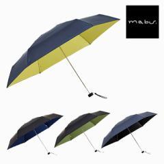 晴雨兼用100%遮光ハンディミニ for MEN 折りたたみ傘 日傘 コンパクト