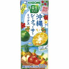 カゴメ 野菜生活100 沖縄シークヮーサーミックス 195mL×24本 (24本×1ケース)