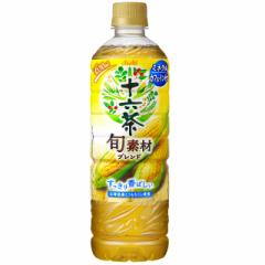 アサヒ 十六茶旬素材ブレンド 630mL×24本(24本×1ケース)