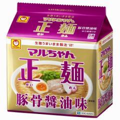 マルちゃん正麺 豚骨醤油味 5食×6袋 東洋水産 袋麺 インスタント ケース まとめ買い
