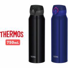 サーモス THERMOS 水筒 真空断熱 ケータイマグ ワンタッチオープンタイプ 750mL JNL-754 約270g 保温 保冷
