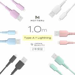 USB Type-A to Lightningケーブル 1m TPE グラフェンケブラー
