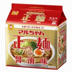 マルちゃん正麺 醤油味 5食×6袋 東洋水産 袋麺 インスタント 即席 まとめ買い 備蓄 常備食