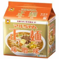 マルちゃん正麺 味噌味 5食×6袋 東洋水産 袋麺 インスタント 即席 まとめ買い 備蓄 常備食
