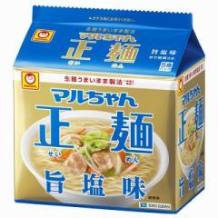 マルちゃん正麺 旨塩味 5食×6袋 東洋水産 袋麺 インスタント 即席 まとめ買い 備蓄 常備食