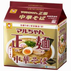 マルちゃん正麺 中華そば 和風醤油味 5食×6袋 東洋水産 袋麺 インスタント 即席 まとめ買い 備蓄 常備食