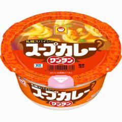 マルちゃん スープカレーワンタン 29g×12個 東洋水産 インスタント スープ 雲呑 まとめ買い