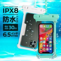 防水ケース IPX8  MOTTERU MOT-WPC002