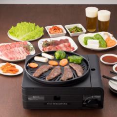 イワタニ マルチスモークレスグリル 焼き肉プレート たこ焼きプレート Iwatani CB-MSG-1 岩谷産業 カセット バーベキュー BBQ アウトドア