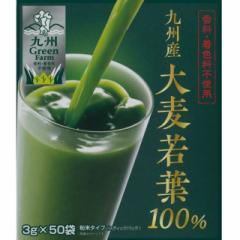 新日配薬品 Green Farm 九州産 大麦若葉100% 3g...