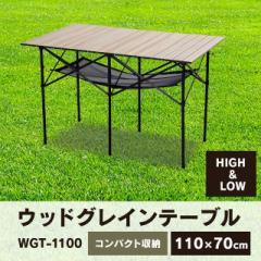 アイリスオーヤマ キャンプ アウトドア テーブル ...
