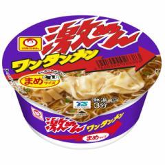 マルちゃん まめ 激めんワンタンメン 37g×12個 東洋水産 カップラーメン カップ麺 少量 まとめ買い 備蓄