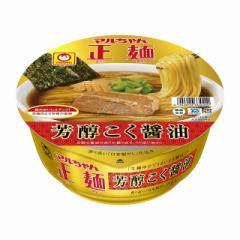 マルちゃん正麺 カップ 芳醇こく醤油 119g×12個 東洋水産 カップラーメン カップ麺 インスタント麺 まとめ買い 備蓄