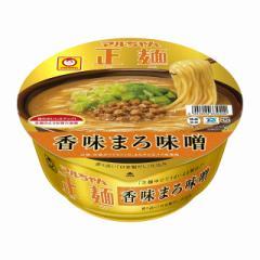 マルちゃん正麺 カップ 香味まろ味噌 129g×12個 東洋水産 カップラーメン カップ麺 インスタント麺 まとめ買い 備蓄
