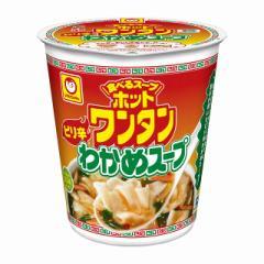 マルちゃん ホットワンタン ピリ辛わかめスープ 45g×12個 東洋水産 雲呑 カップスープ インスタント まとめ買い 備蓄