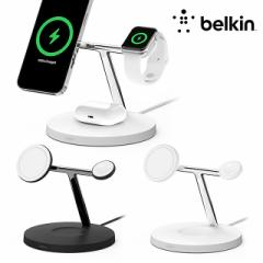 belkin BOOST↑CHARGE PRO MagSafe 3-in-1磁気ワ...