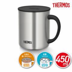 THERMOS サーモス コップ 真空断熱 マグカップ 450mL JDG-450 S 保温 保冷 フタ
