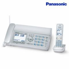 パナソニック Panasonic デジタルコードレス普通...