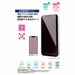iPhone 2021(6.7inch)用 保護フィルム/抗菌・抗ウィルス高光沢