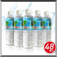 熊野古道水 500mL×24本 2ケース 国産ミネラルウォーター