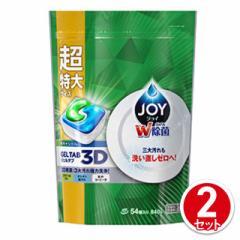ジョイ 洗剤 食洗機用洗剤 ジェルタブ 3D 超特大 ...