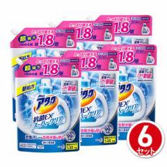 アタック 抗菌EX スーパークリアジェル つめかえ用 1.35kg 6個セット 花王 洗濯用洗剤 液体洗剤 まとめ買い