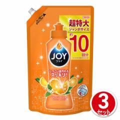 洗剤 食器洗剤 ジョイコンパクト バレンシアオレンジの香り 詰替 ジャンボサイズ 1,445mL 3個セット P&G ジョイ