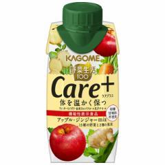 カゴメ 野菜生活100  Care+ アップル・ジンジャーMix 195mL×24本(12本×2ケース)