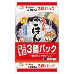 あったかごはん(200g×3個)×3セット 東洋水産 パック米飯 パックごはん 米 まとめ買い レトルト 備蓄