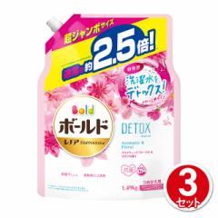 ボールド ジェル アロマティックフローラル&サボンの香り 詰替え用 超ジャンボサイズ 1490g×3個セットP&G 洗剤