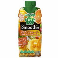 カゴメ 野菜生活100 Smoothie ビタミンスムージー 黄桃&バレンシアオレンジMix 330mL×24本 (12本×2ケース)