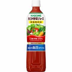 野菜ジュース カゴメ 野菜ジュース食塩無添加 スマートPET 720mL×30本(15本×2ケース)