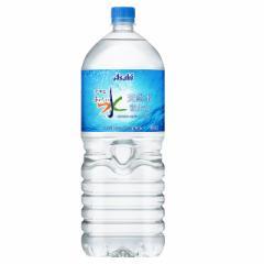 アサヒ飲料 おいしい水 天然水富士山 2L×12本(6本×2ケース)