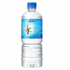 アサヒ おいしい水 天然水富士山 600mL×48本(24本×2ケース)
