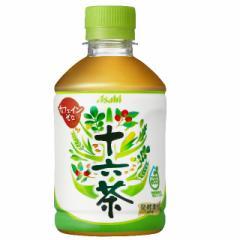 アサヒ 十六茶 275mL×48本 (24本×2ケース)