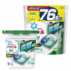 洗剤 洗濯洗剤 アリエール ジェルボール4D 部屋干し用 12個入り+つめかえ用 メガジャンボサイズ 76個入りセット P&G まとめ買い