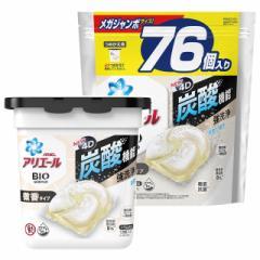 洗剤 洗濯洗剤 アリエール ジェルボール4D 微香 本体 12個入り+つめかえ用 メガジャンボサイズ 76個入りセット P&G まとめ買い