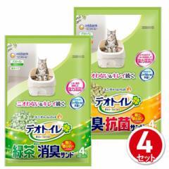 【ポイント増量中】猫砂 デオトイレ 飛び散らない...