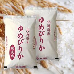 米 お米 精米 10kg (5kg×2) 無洗米 ゆめぴりか 北海道産 令和3年産
