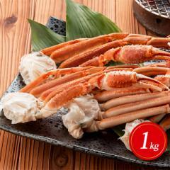 かに カニ 蟹 蟹奉行 生ズワイガニ(セクション)1kg(5肩前後)