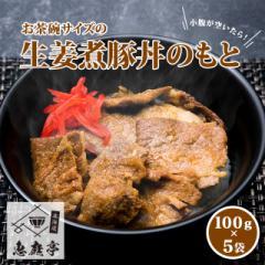 食品 レトルト食品 北海道恵庭亭 お茶碗サイズの...
