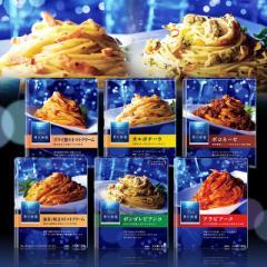 青の洞窟 パスタソース6種食べ比べセット 日清フーズ レトルト食品 セット アソート 詰合せ