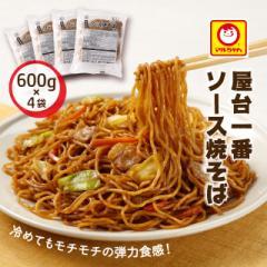 屋台一番 ソース焼そば 600g (200g×3袋)×4袋 焼...