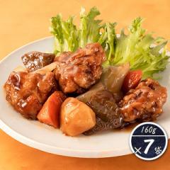 大戸屋特製 鶏肉と野菜の黒酢あん 160g×7袋 大戸...